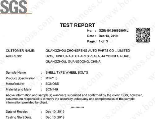 SGS Test Report for BONOSS Shell type Wheel Bolts M14x1.5 Decarburization Test (No: GZIN1912066690ML)