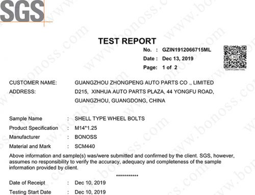SGS Test Report for BONOSS Shell type Wheel Bolts M14x1.25 Chemical Composition Analysis Test (No: GZIN1912066715ML)