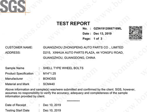 SGS Test Report for BONOSS Shell type Wheel Bolts M14x1.25 Decarburization Test (No: GZIN1912066716ML)