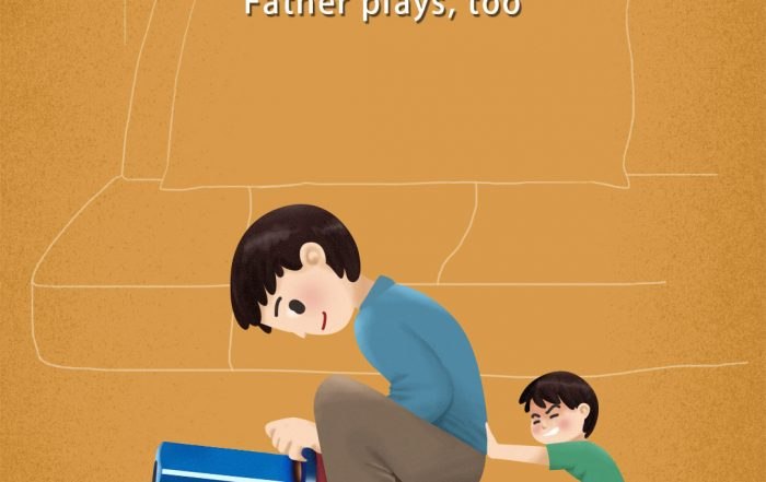 Happy Father's Day! Every Father Deserves Cool+ Playing